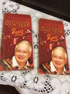 10 pcs BN selangor Ang Paw packets