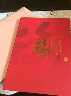6pcs Hallmark CNY Greeting Cards