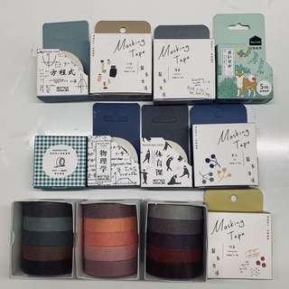 [instock] washi tape
