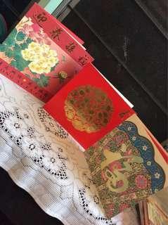 3pcs Antique CNY Greeting Cards