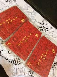 15pcs Macdonald Ang Paw Packets
