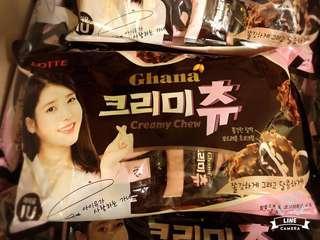 Lotte Creamy Chew 堅果朱古力麻糬