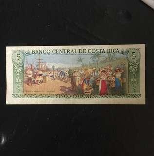 哥詩達尼加1986年5元 品相如圖