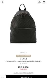 Gucci Guccissima Leather Backpack