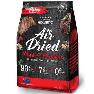 Air dried dog food (1kg)