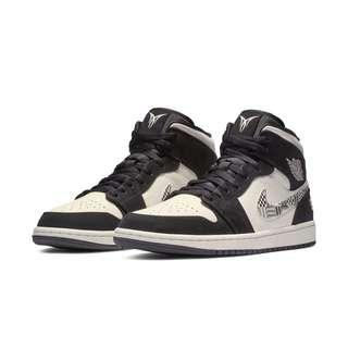 Nike Air Jordan 1 Retro High OG Equality