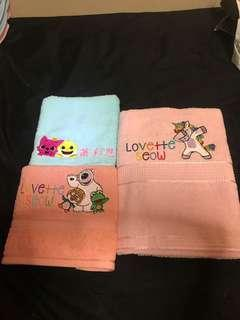 Customised/personalised embroidery towels