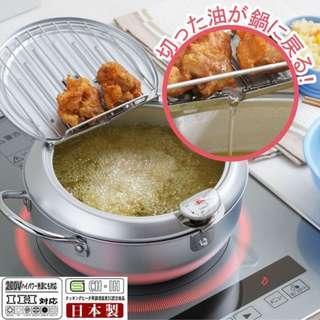 🚚 日本製 味樂亭天婦羅炸鍋 20cm 油炸鍋 天婦羅 炸雞 炸物 SJ1024