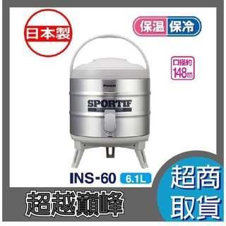 🚚 日本製 Peacock 孔雀魔法瓶 不鏽鋼保溫桶 6.1L 保溫保冷/茶桶/保溫桶 奶茶桶
