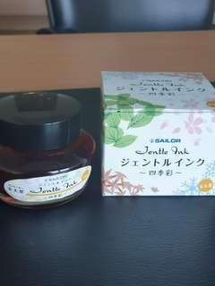 Sailor Jentle Ink Seasonal - Kin Mokusei (no longer in production)