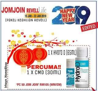 🔥 PROMOSI GEMPAK Hydro D REVELL 65mL‼️ (LIMITED. WHILE STOCK LAST) 🔥