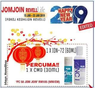 🔥 PROMOSI GEMPAK CMD ION-72 REVELL 60mL‼️ (LIMITED. WHILE STOCK LAST) 🔥