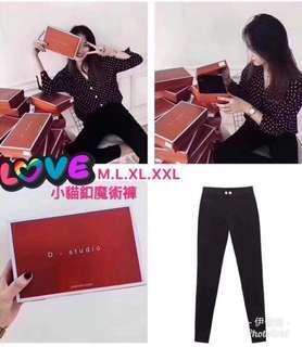 🚚 小貓釦魔術褲M.L.XL.XXL