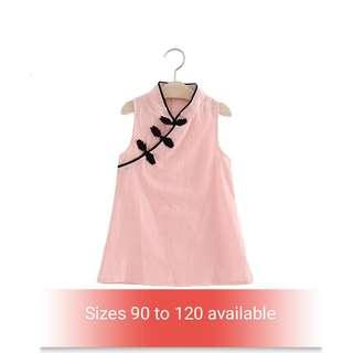 [Clearance] (FOC mail) Brand new Cheongsam Qipao Dress Skirt for Girl Toddler Baby