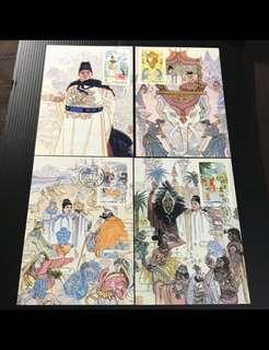 China Stamp - J113 郑和下西洋 极限明信片 Postcard / Post Card 中国邮票 1985