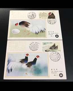China Stamp - 褐马鸡 极限明信片 Post card / Postcard 中国邮票