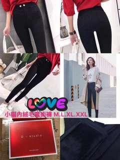 🚚 小貓釦內絨毛魔術褲M.L.XL.XXL