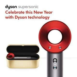 Dyson Supersonic hair Dryer (red) with Gold Case. Limited Edition