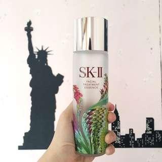 (Bottle Only) SK-II Facial Treatment Essence 230 mL