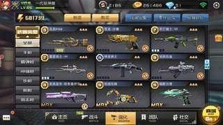 全民槍戰帳號:全民槍戰大陸版百度,VIP5 9級迅龍,9級雙龍, 4級神騎,  7級死騎, 7級雷騎