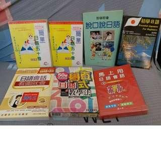 17本 動物傳心  書, 日文學習, 韓文學習, English Japanese Korean Animal Communication Books