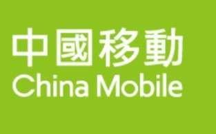 18GB Hong Kong 4G prepaid sim card 365 Day mobile