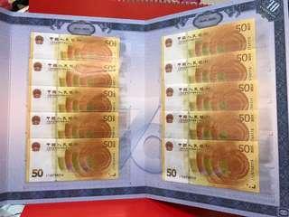中國人民幣發行70周年纪念幣10連10張,號碼不錯J128768510-J128768519。未來升值潛力很大,切勿錯過。送冊有證書。