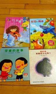 🚚 童書  四本合售