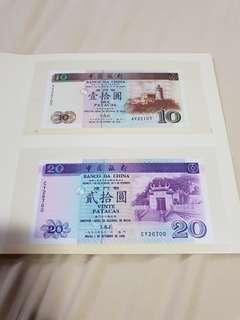 1995/96 *Macau* Banco Da China 10 & 20 Patacas Banknote *GEM UNC*