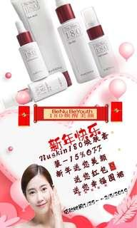 180 anti-ageing skin therapy systems