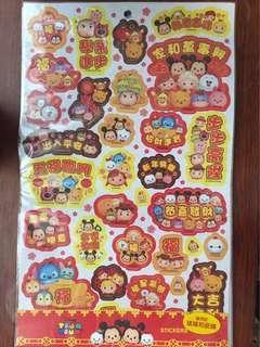 Disney Tsum Tsum 賀年貼紙