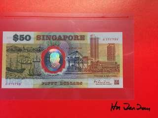 Singapore 1990 Commemorative $50 note (for sharing)