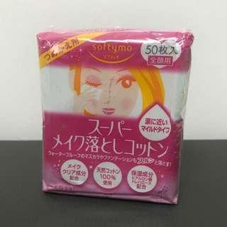 Kose Softymo Makeup Remover Sheet / Wipes ( Refill pack 50's )