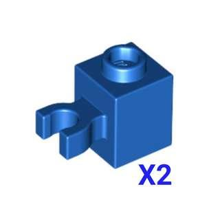 Lego Brick 1x1 with Vertical Clip Blue 2pc