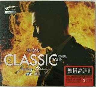 [Music Empire] 张学友 《A Classic Tour》新歌 + 精选 ‖ Jacky Cheung Greatest Hits Audiophile CD Album