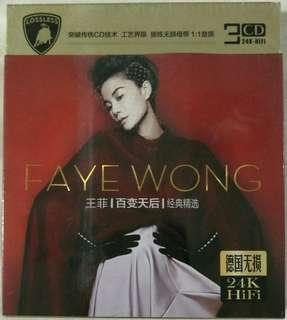 [Music Empire] 王菲 - 《百变天后》新歌 + 精选 ‖ Faye Wong Greatest Hits Audiophile CD Album
