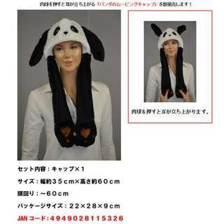 男魂 85折預訂 團購 1-2月 可順豐 日版 熊貓 帽 Playave. Panda Moving Cap