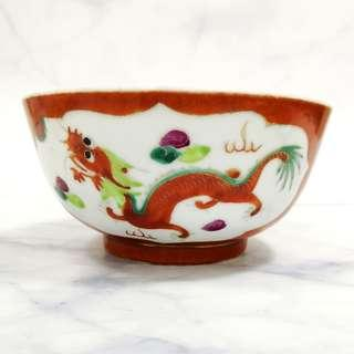 Old exquisite Coral Red Gold Lining Dragon Phoenix Bowl 早期珊瑚红开窗龙凤描金碗