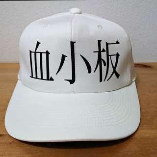 男魂 預訂 3-4月 可順豐 日版 工作細胞 血小板 帽 Cap帽 Matsumoto Shoji Cells at Work! Platelet Cap with Can Badge Set