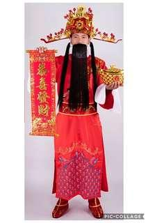 #SpringCleanAndCarousell IN STOCK God of fortune costume cai Shen ye costume CNY mascot costume god of fortune mascot