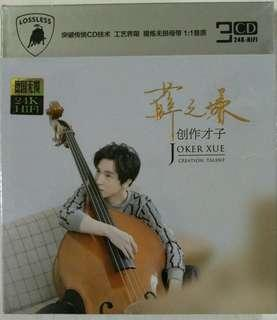 [Music Empire] 薛之谦 -《创作材子》新歌 + 精选 ‖ Joker Xue Greatest Hits Audiophile CD Album