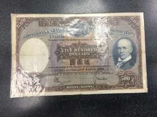 匯豐銀行1969年大棉胎