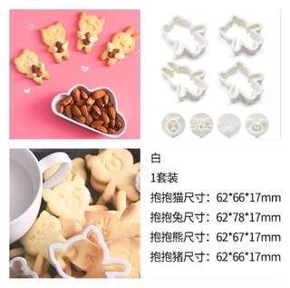 Cookies Cutter Ser