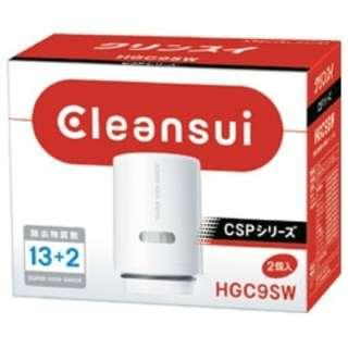 Cleansui CSP Series Water Filter HGC9SW