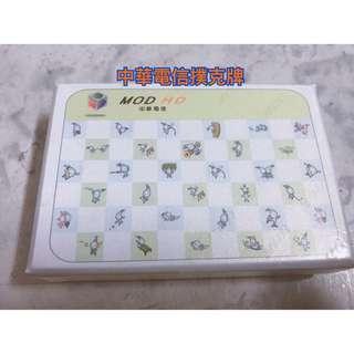 🚚 💕 中華電信撲克牌💕