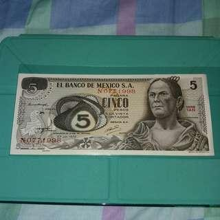 1972 墨西哥5比索 生日鈔