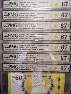 🇲🇾Malaysia 60 Ringgit (2017) Commemorative Banknote 7 PCs Running With 4 Digits Low Nos PMG 67EPQ Superb Gem UNC.                       低码高分.七连号!