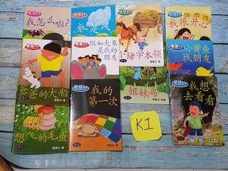 🚚 EdVenture Books: Chinese Readers / Rigby Star Phonics Readers (N1/ N2/ K1)