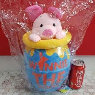 Winnie the Pooh Piglet Claw Machine Prize