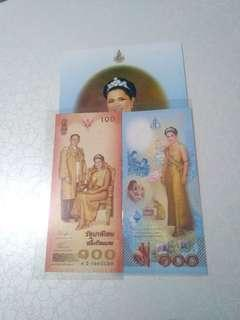 Queen sirikit 72th birthday celebrations 100 baht